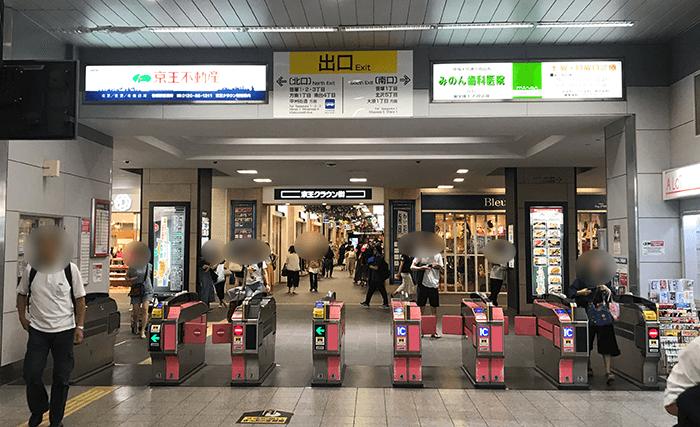 笹塚駅改札
