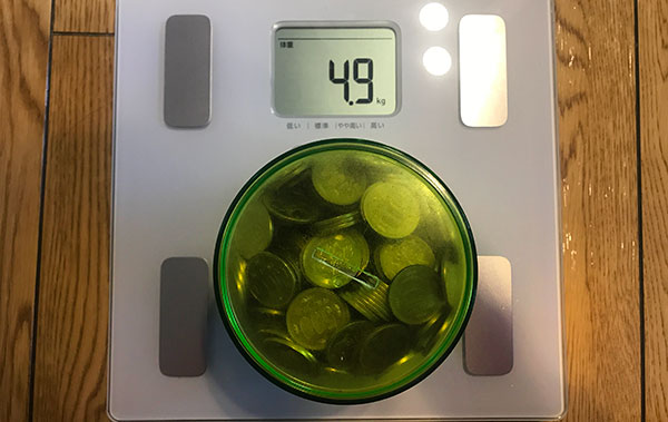 500円玉貯金箱の重さ